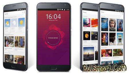 Meizu Pro 5 Ubuntu Edition — флагман на Ubuntu Touch