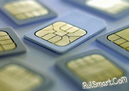 Электронный стандарт e-SIM заменит привычные SIM-карты