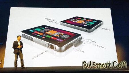 ZTE SPRO Plus — планшет со встроенным проектором