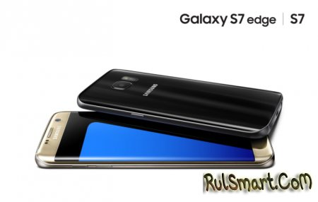 Samsung Galaxy S7 и Galaxy S7 edge — официальный анонс