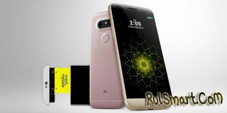 LG G5 — модульный флагманский смартфон