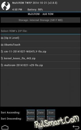 Как установить на Android несколько ОС или прошивок