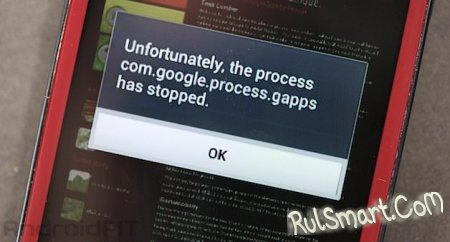 """Решаем проблему """"Процесс com.google.process.gapps неожиданно остановлен"""""""