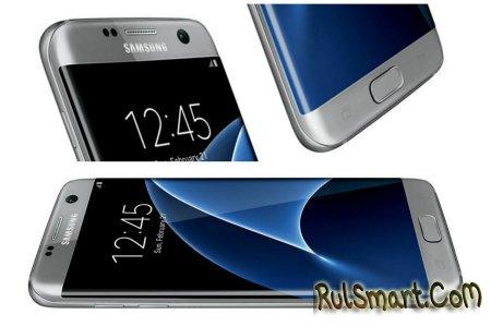 Как получить ROOT на Galaxy S7 и Galaxy S7 Edge