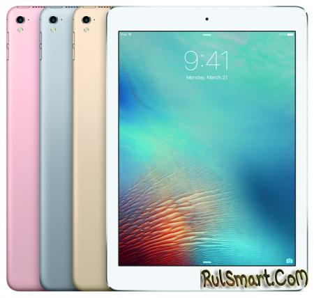 Apple представила iPad Pro с 9.7-дюймовым дисплеем