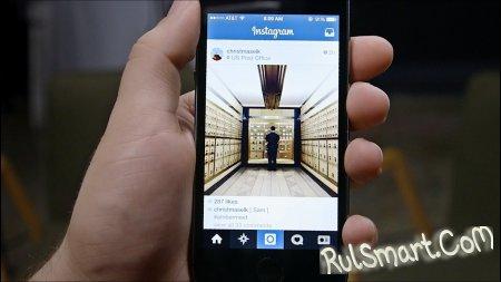 Как скачать фотографии из Instagram на Android