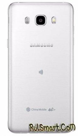 Samsung Galaxy J5 (2016) и Galaxy J7 (2016) — официальный анонс