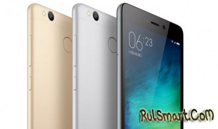 Xiaomi Redmi 3 Pro получил 3/32 ГБ памяти