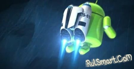��� ��������� ��������� �� Android