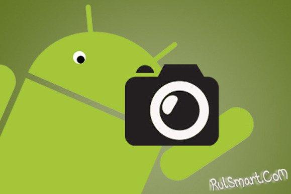 почему не работает камера на андроиде - фото 11