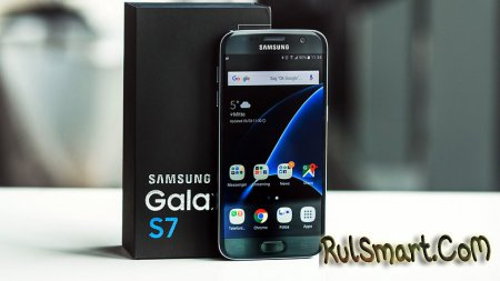 Как получить Root на Samsung Galaxy S7