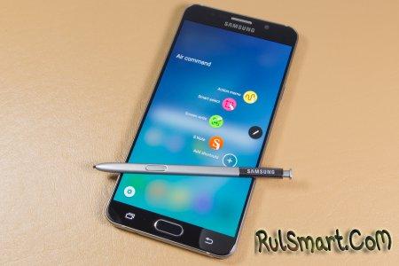 Как получить Root на Samsung Galaxy Note 5