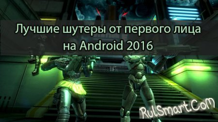 ������ ������ �� ������� ���� �� Android
