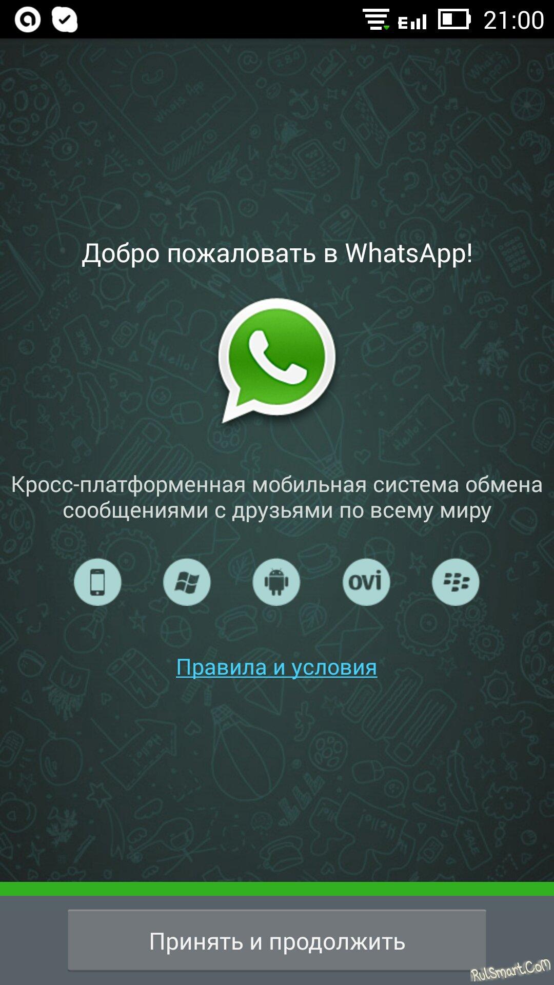 Программы и игры Android - Помощь новичкам - …
