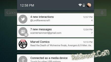 Как отключить уведомления на Android?