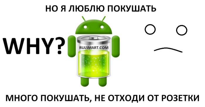 Что лучше Android или Windows Phone?