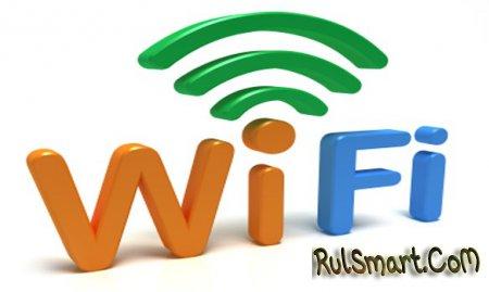 Как изменить пароль Wi-Fi сети на Android