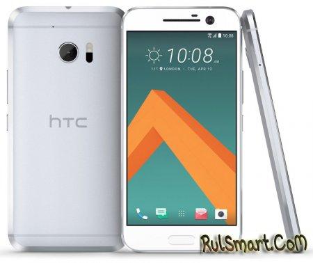 Как разблокировать загрузчик на HTC 10