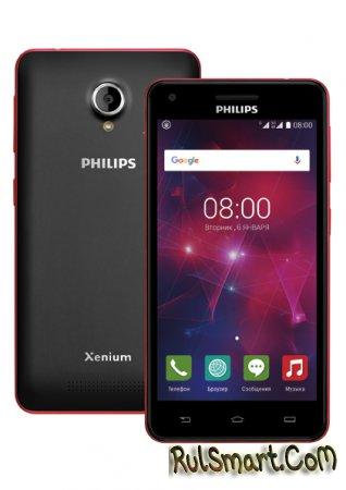 Как получить root на Philips Xenium V377