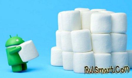6 подсказок, как настроить Android 6.0 Marshmallow