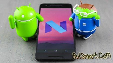 Android 7.0 будет автоматически удалять пиратское ПО