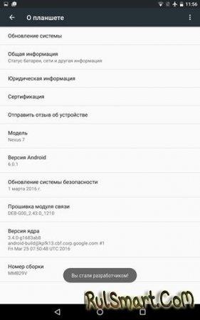 Как выбрать подключение USB по умолчанию на Android 6.0?