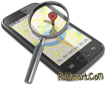 Как включить отображение места съемки (геотегинга) на Android