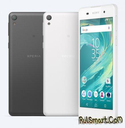 Sony Xperia E5 — бюджетный смартфон на Android 6.0 Marshmallow (анонс)
