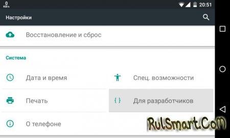 Как включить лимит или ограничить фоновые процессы на Android?