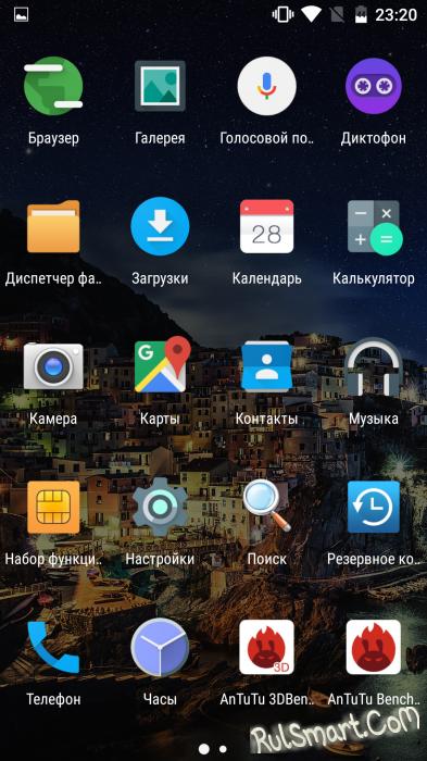 Обзор UMI Super — флагманский смартфон с большими амбициями