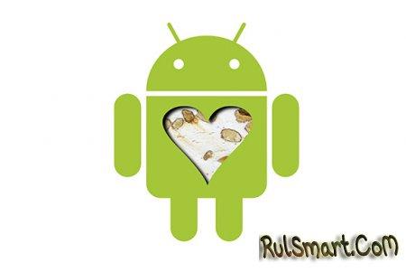 Android Nougat — официальное название Android N