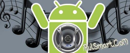Как установить мелодию на SMS-сообщения и уведомления в Android