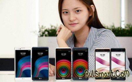 LG X5 и X Skin: новые бюджетные смартфоны