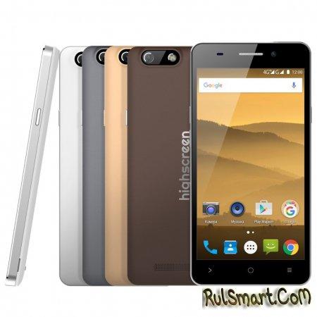 Highscreen Power Five EVO — бюджетный смартфон–долгожитель