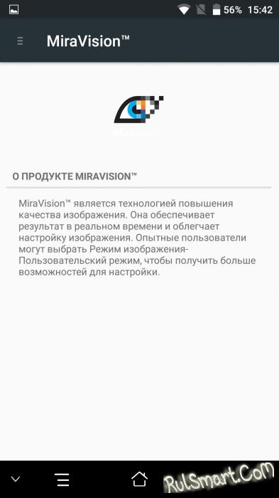 Обзор Elephone S3 — китайский безрамочный смартфон на Android 6.0