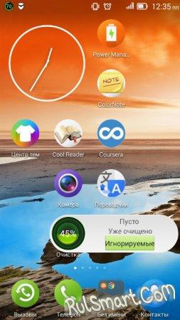 Как легко освободить оперативную память на Android