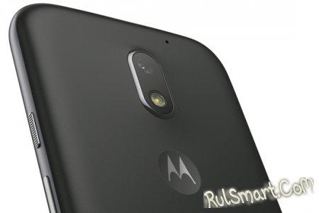 Moto E3 — новый бюджетный смартфон на Android 6.0 за $130
