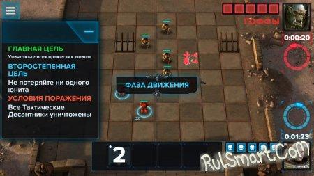 Лучшие игры на Андроид — Июль 2016