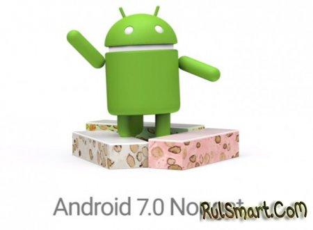 Вышла предрелизная сборка Android 7.0 Nougat