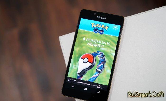 Pokemon GO на Windows Phone — когда выйдет, как скачать