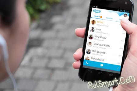 Как изменить пароль в Skype на Android