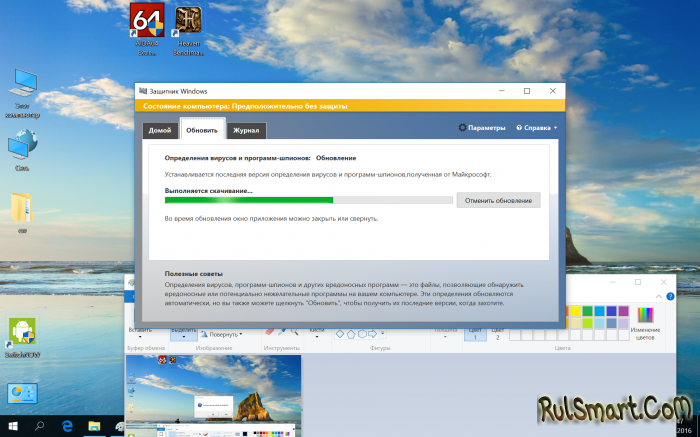 Обзор Chuwi HiBook — планшет на Windows 10 с 4 ГБ ОЗУ и 64 ГБ ПЗУ