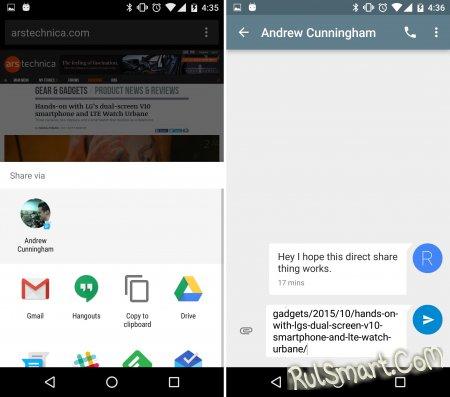 Как сделать резервную копию SMS и восстановить их на Android