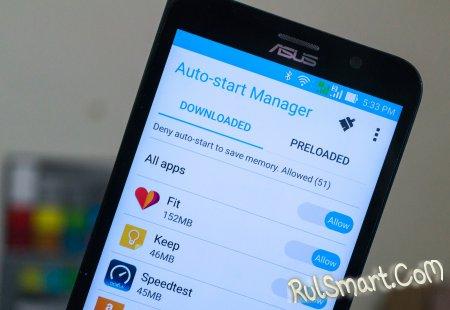 Как отключить автоматический запуск приложений на Android