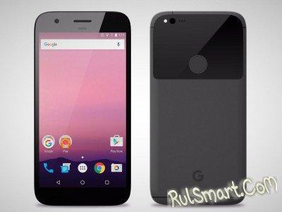 HTC Nexus Sailfish: характеристики и первые фото смартфона