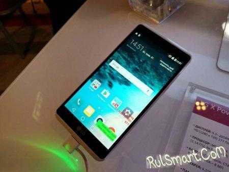 LG X power с ёмким аккумулятором уже в России
