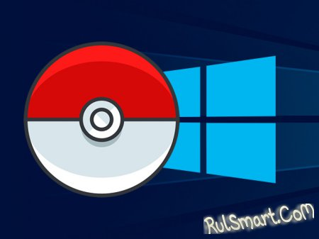 Как установить Pokemon GO на Windows 10 Mobile