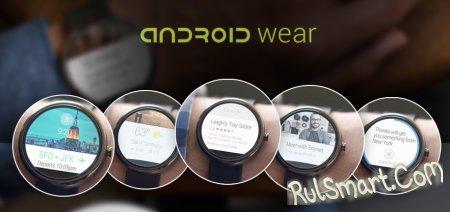 Как включить отладку и работать с ADB на Android Wear