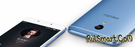 Meizu M3E — яркий смартфон с MediaTek Helio P10 на борту
