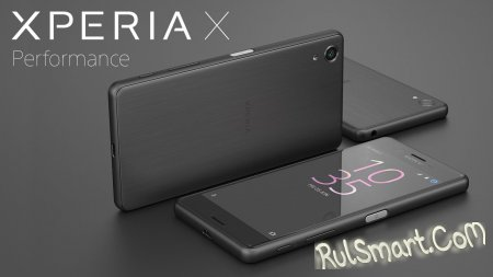 Sony Xperia X Performance получил Android 7.0 Nougat (beta)
